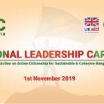 National Leadership Carnival 2019